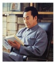 Bild: Dr.Pang Ming